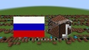 Minecraft Russian National Anthem with Note Blocks