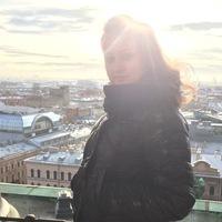 Проскурякова Таня