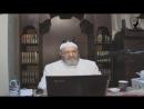 Абдуррахман Димашкия - Искажение имен и атрибутов Аллаха и кораниче ( 720 X 1280 ).mp4