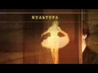 Исторические хроники. 1915 год. Григорий Распутин