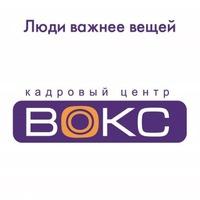 Μаксим Ρодионов, 11 августа 1992, Иркутск, id223773501