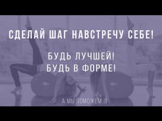 Стретчинг | Здоровая спина| Катерина Вечеринская