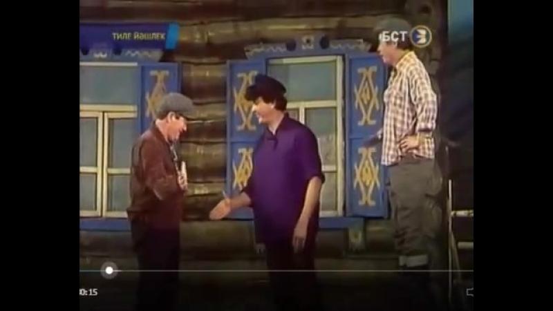 Спектакль Озорная молодость И.Абдуллина