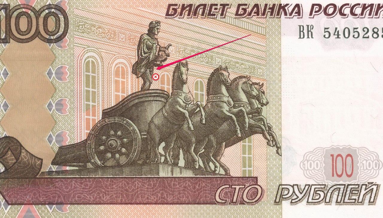 Порнография на 100 рублевой