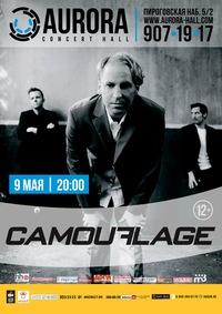 9/05- CAMOUFLAGE (Germany) в AURORA CONCERT HALL
