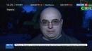 Новости на Россия 24 • Последний снесенный на Украине Ленин пойдет с молотка или в переплавку