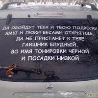 Анкета Вадим Егоров