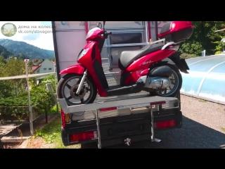 scooter platform