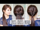 Criss Cross Braid Hair Tutorial (French Fishtail Cheat) Easy Hairstyles