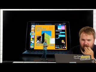 Презентация iphone 11 / pro