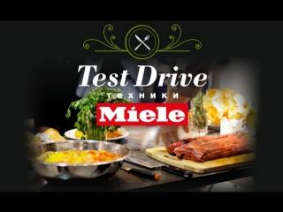 Test drive Miele