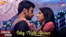 Yeh Ishq Nahi Aasaan Lyrical Video Sonu Nigam Guddan Tumse Na Ho Payega Full Song Zee TV