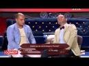 Камеди Клаб в Юрмале 30 августа 2013)  Выпуск 2