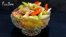 Салат Новинка с селедкой – Очень простой вкусный салат без майонеза! Herring salad recipe