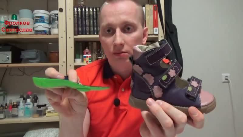 Ортопедическая, анатомическая обувь. Часть 1 - Какую выбрать