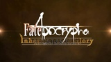 FateGrand Order ApocryphaInheritance of Glory Event Prologue English Subs