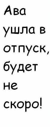 Картинки на аву с надписью вконтакте