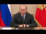 Президент Владимир Путин назаседании Собвеза РФподвел итоги прямой линии ив...