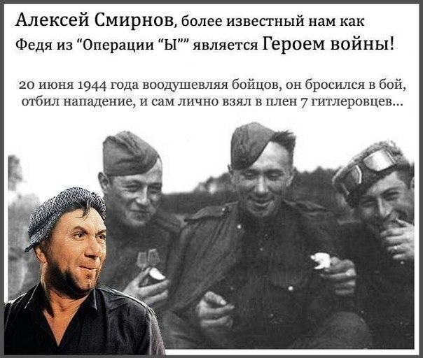 Великие люди, подвиги, важные исторические события, цитаты YQW4k_PzmNY
