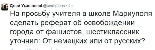 Россия настаивает на асимметричном обмене Ерофеева и Александрова на Савченко, - Фейгин - Цензор.НЕТ 9216