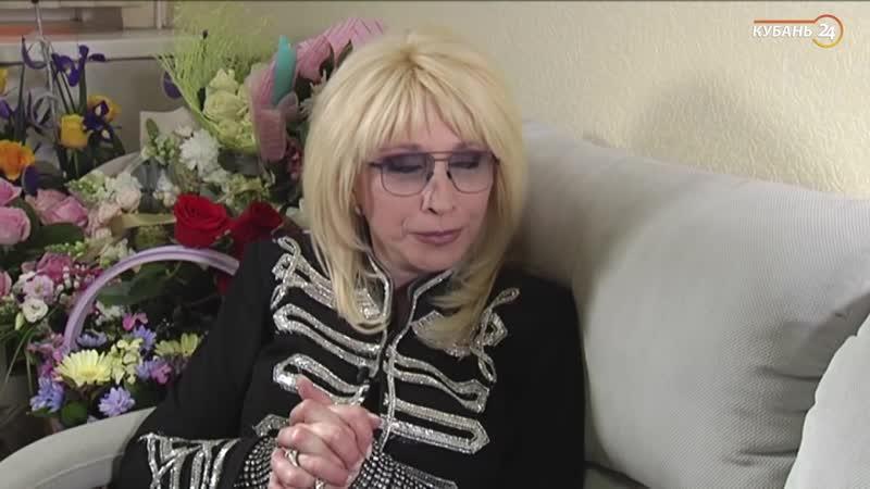 Народная артистка России Ирина Аллегрова Кубань24