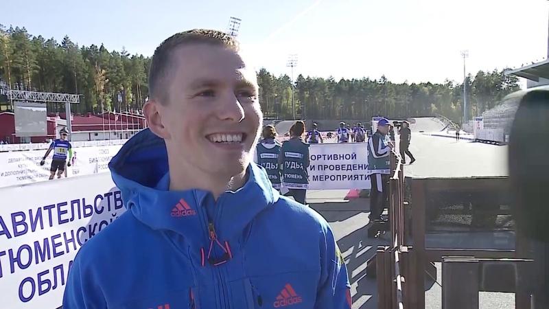 Денис Спицов У меня много друзей среди биатлонистов