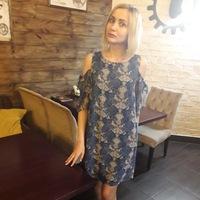 Christina Inozemtseva
