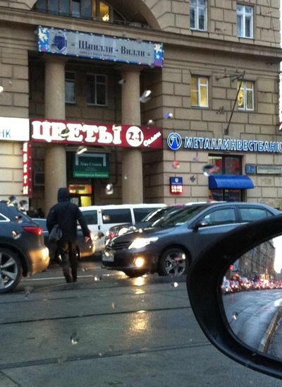 Nail Sh, 18 ноября , Москва, id148931111