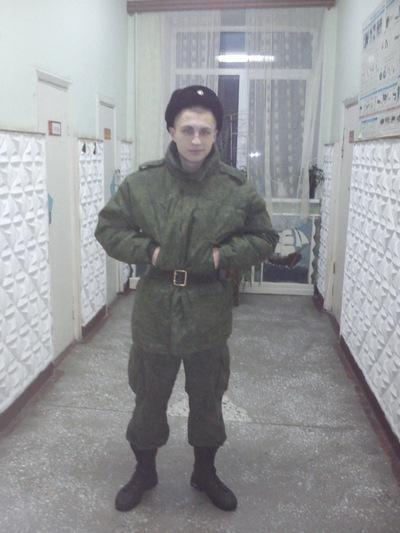 Саня Полунин, 5 апреля 1987, Москва, id21479625