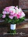 Марлисс Цветок фото #10