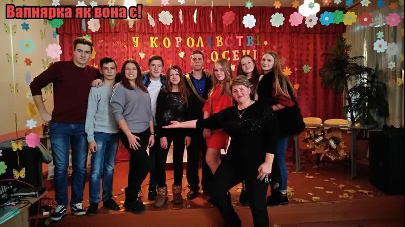 11-й клас 2019 р. Вапнярської ЗОШ №2