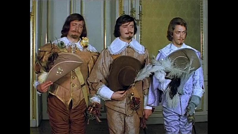«Д'Артаньян и три мушкетёра», 1-я серия, Одесская киностудия, 1978