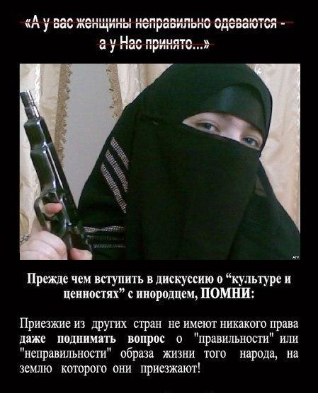 Многих брюки женские купить киргизия опт красиво, отменным