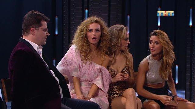 Comedy Woman 8 сезон 16 серия 05 10 2018