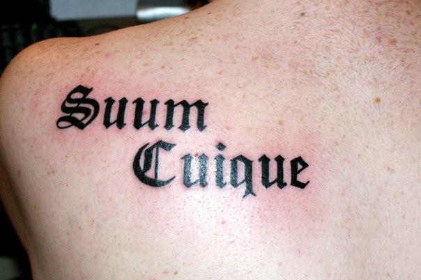 Каждому свое татуировка на руку