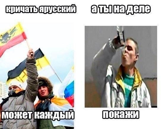 """130 боевиков, 2 """"Рапиры"""", 7 боевых бронемашин: в Станицу Луганскую прибыло пополнение для террористов, - ИС - Цензор.НЕТ 1380"""