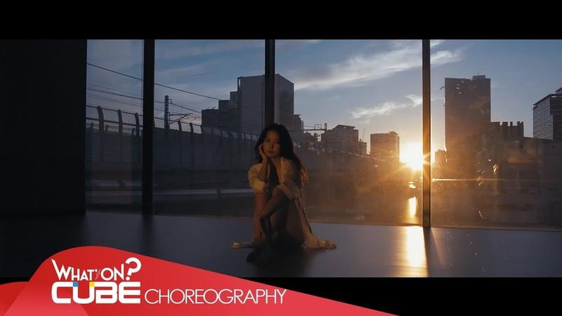 유진(YUJIN) - 'Dangerous Woman' (Performance Video)