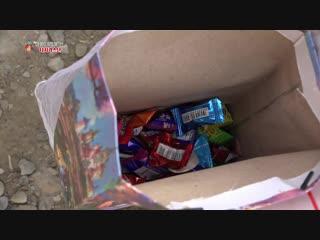 【K】Tajikistan Travel-Dushanbe_Kurban bayrami_Eid al Adha_Holiday_Candy