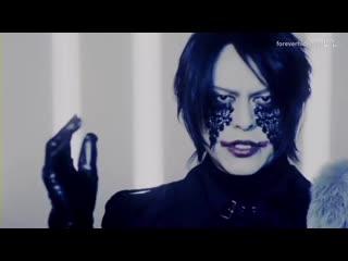 BUCK-TICK - Kemonotachi No Yoru PV (TV WOWOW)