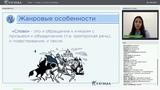 «Слово о полку Игореве». Литература. ЕГЭ 2019.