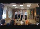 Поздравительный танец для учителей от мальчиков 11 класса