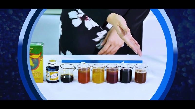 Мультивитаминный напиток Ци Ли Fohow. Ольга Павличенко.