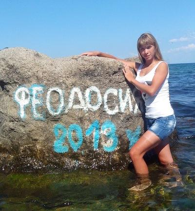 Зоя Богоносюк, 28 февраля , Винница, id119350369