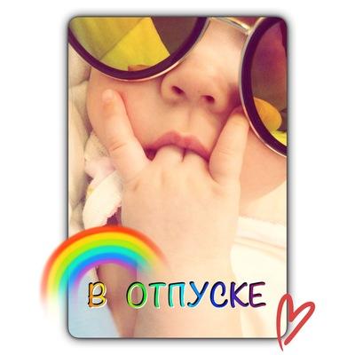 Марина Бужинская