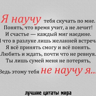 Надежда Низамова, 11 января 1992, Красноперекопск, id189256057