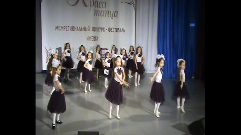 Танец Школа ШВТМириям 1 Место ОРТО Краса Танца Ижевск з марта 2019г