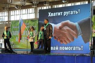 С таким лозунгом участники автопробега проехали от Новосибирска до Москвы