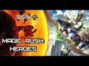 Let's TRY: Выпуск 1. Magic Rush: Heroes