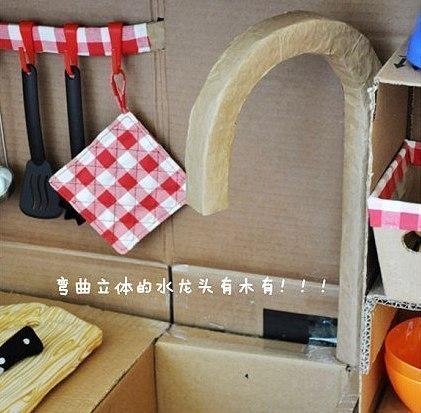 Кухня для малышей из картонных коробок. Идея для вдохновения....