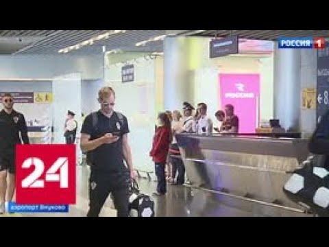 Вести Москва В аэропорту Внуково проводили сборную Хорватии Россия 24